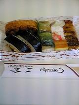 【田中】大阪寿司