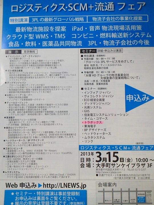NEC_0564