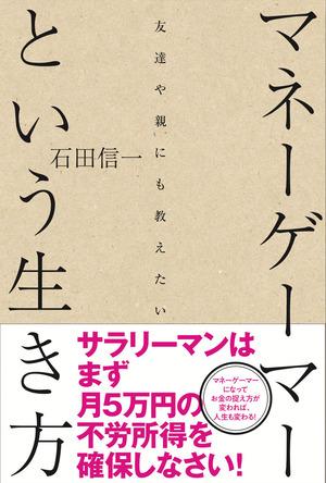 imglf-book-cover
