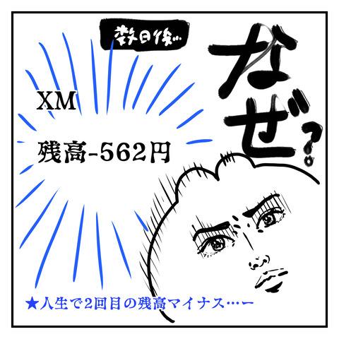 6E6DD1AA-B7C5-49ED-B0AB-EADCDDD169E0