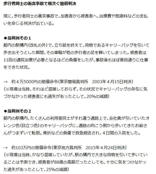 【北海道】7歳男児を自転車でひき逃げ 容疑者「盗まれた」と供述の自転車発見 自宅から500メートル駐輪場で/札幌 YouTube動画>4本 ->画像>81枚