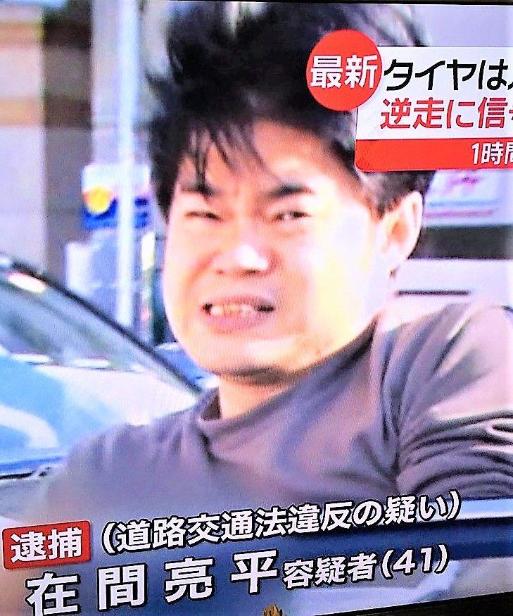 【北九州】81歳女性の運転する車が駐車場のフェンス突き破り5メートル転落 YouTube動画>3本 ->画像>66枚