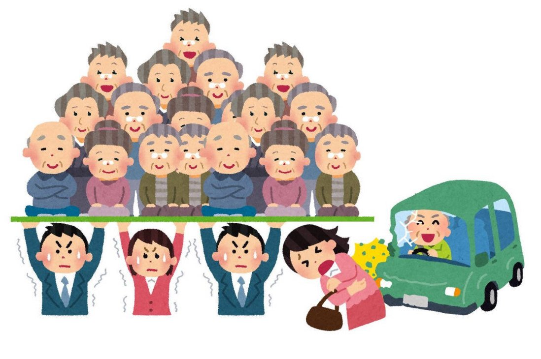 【池袋事故】朝日新聞さん。死んだ下級親子よりも東大博士で上級国民の飯塚幸三さんの心配をしてしまうw  [186768859]->画像>33枚