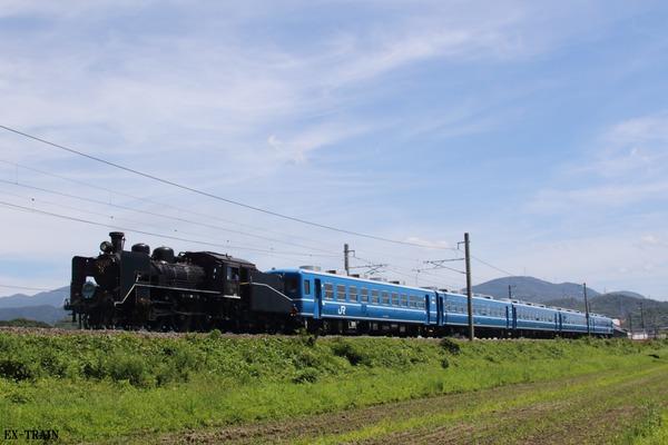 EC5A0851