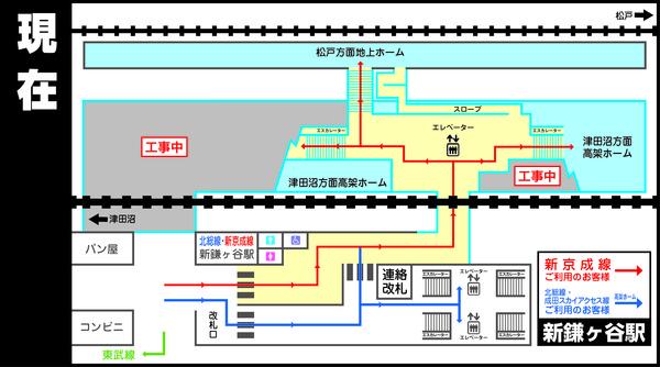新京成 新鎌ヶ谷(変更前)