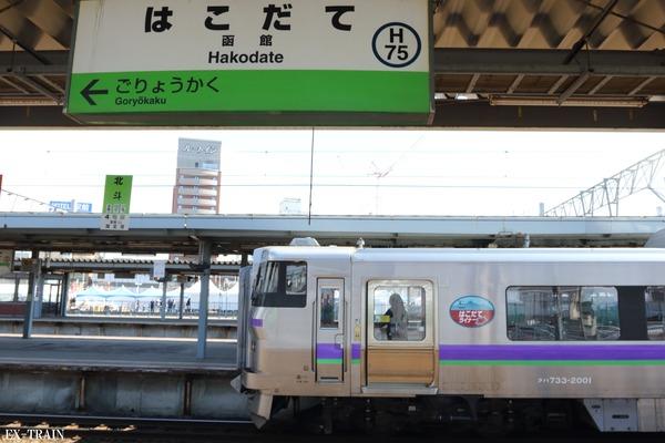 EC5A3357