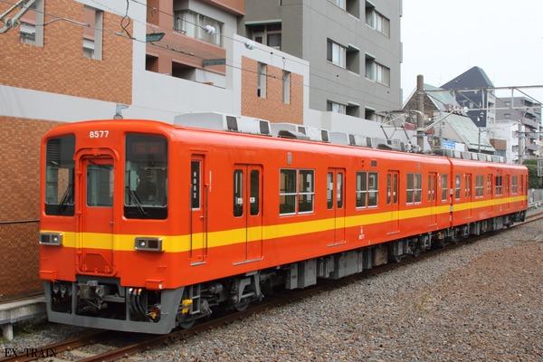 EC5A2265