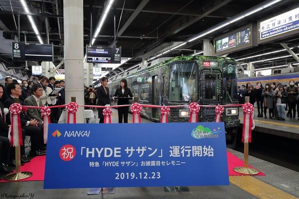 2019-12-23-AY8I7656