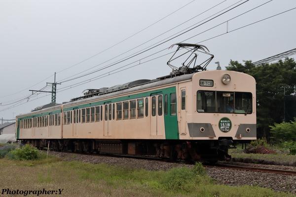 AY8I8510