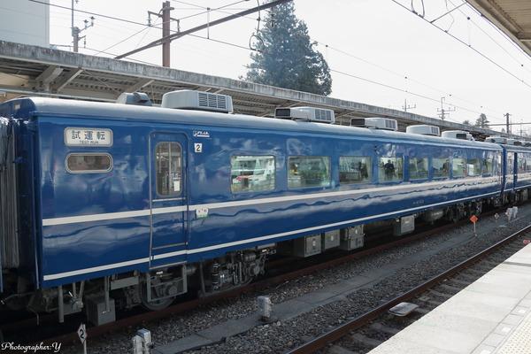 2019-04-05-AY8I6570