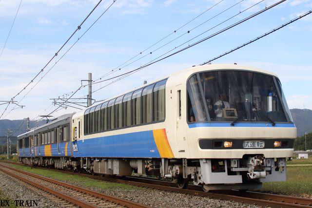車上主体列車制御システム