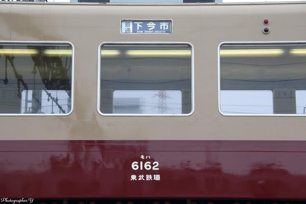 2019-11-25-EC5A4411