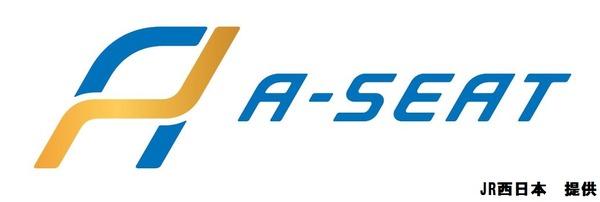 A-SEAT_カラー_横