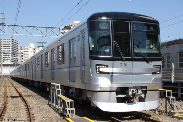 hibiya-4661