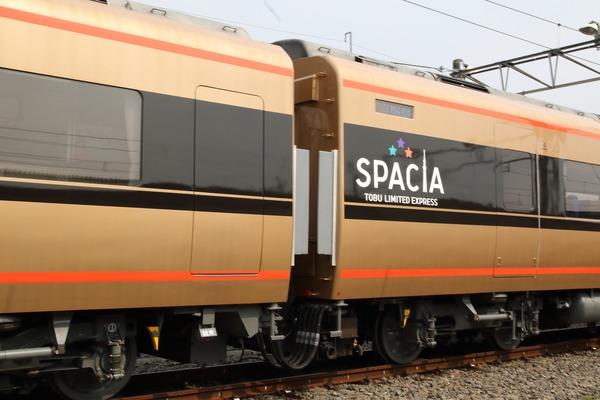 EC5A0496