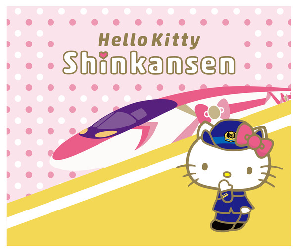 ハローキティ新幹線メインイメージ