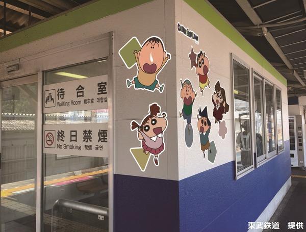 1809052115_春日部駅_クレヨンしんちゃんPR_待合室
