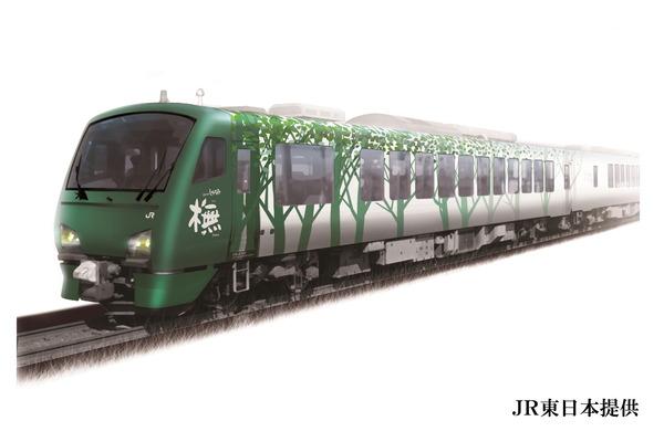 JR東日本提供ーしらかみー1