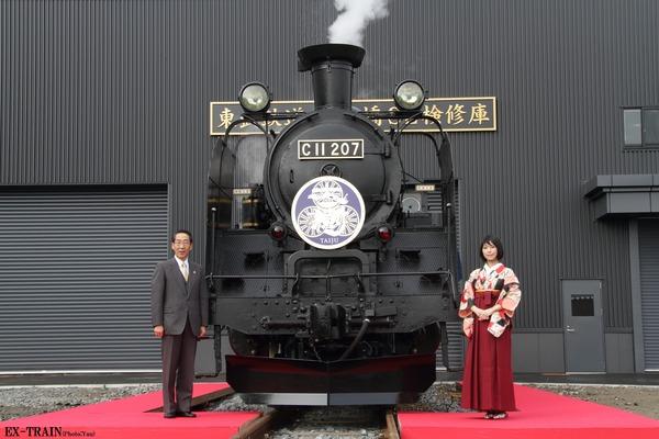 tobu_5075