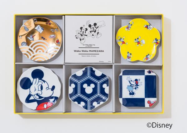 【提供画像】有田焼豆皿5枚セット