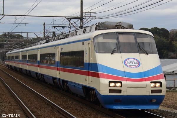 EC5A1110
