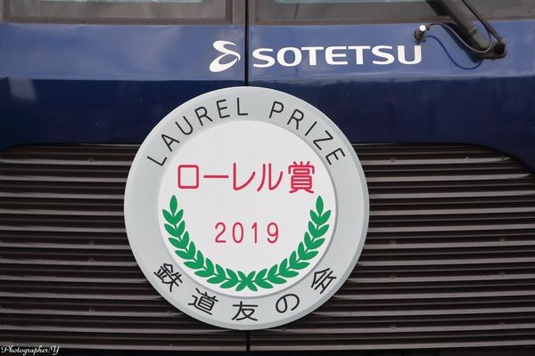 2019-09-28-AY8I9869