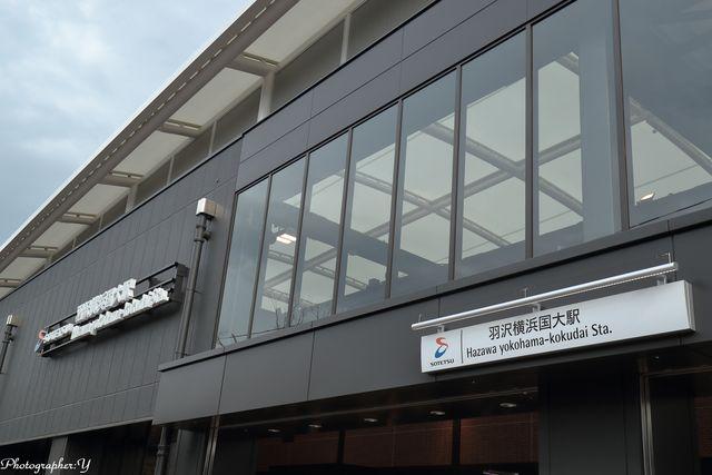 鉄道・運輸機構と相模鉄道、新駅の羽沢横浜国大駅を報道陣に公開