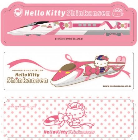 kitty-shinkansen