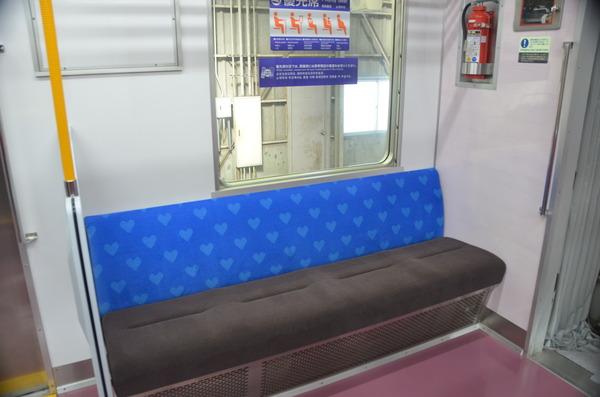 025_優先座席