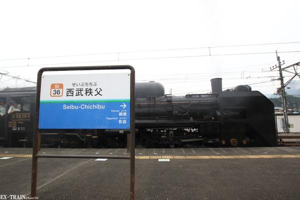seibuchichibuEC5A9470