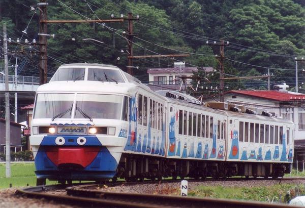 2810【プレス】富士急電車まつり2016(画像①)