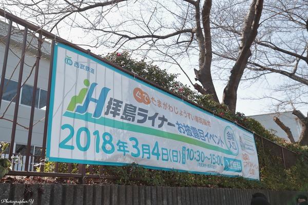 2018-03-04-AY8I8171
