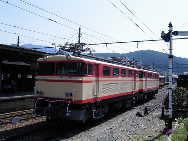 KICX5687