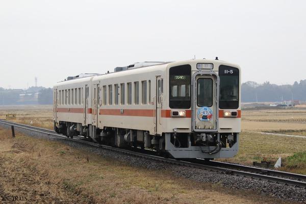 EC5A1024