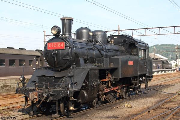EC5A1644