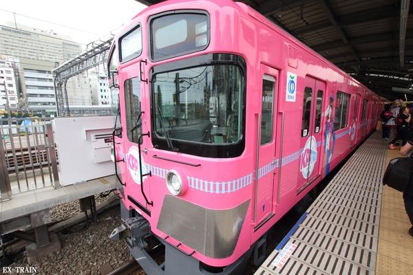EC5A0166