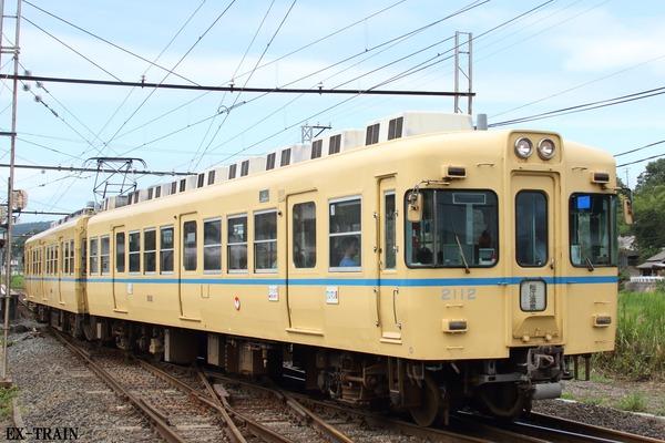 EC5A4061