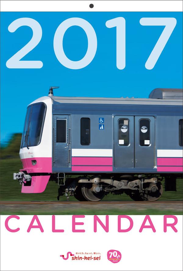 calendar_H1