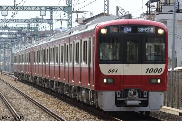 EC5A1635