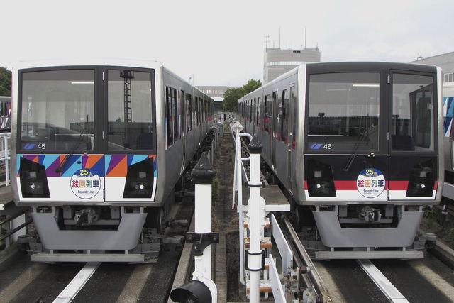 yokohama-seasideline-kai... 横浜シーサイドラインは、シーサイドライン