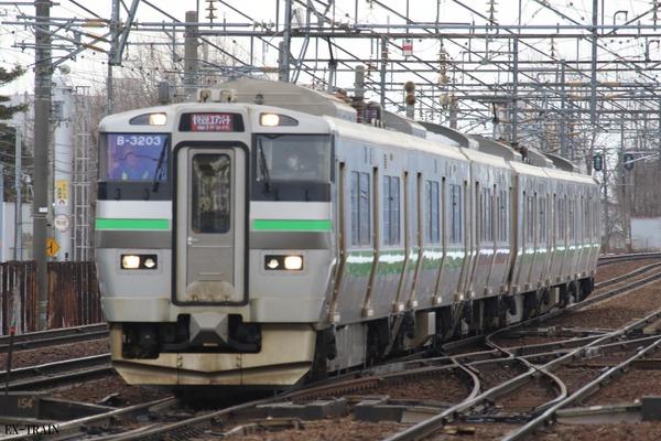 EC5A6701