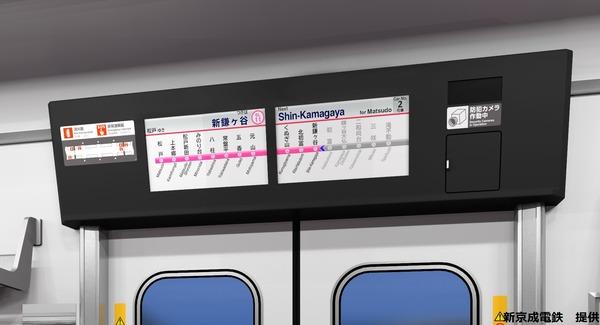 80000形 内装(カモイ)_改