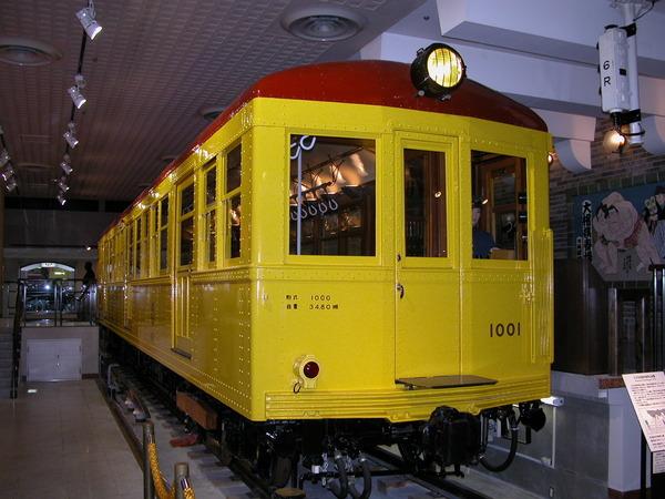 旧1000形(地下鉄博物館)
