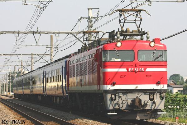 FIL52526
