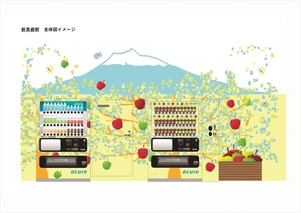 りんご自販機画像_新青森_R