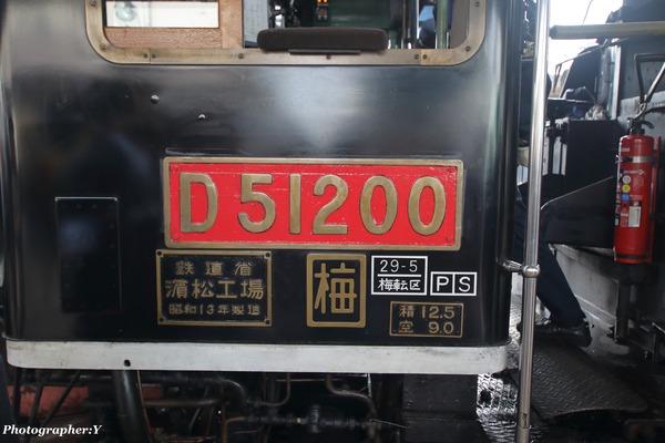 2017-11-26-EC5A2347