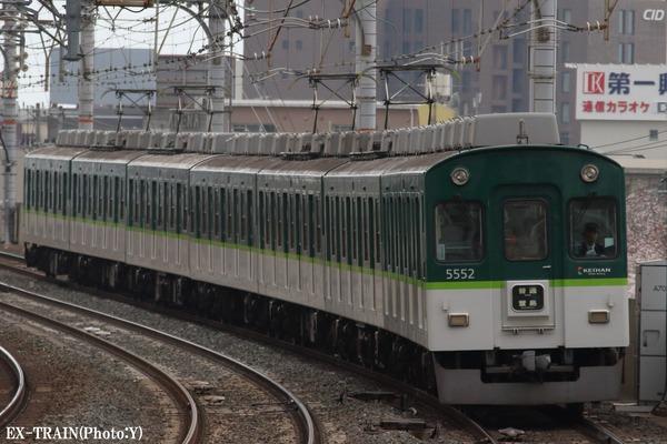 5000_MG_9350