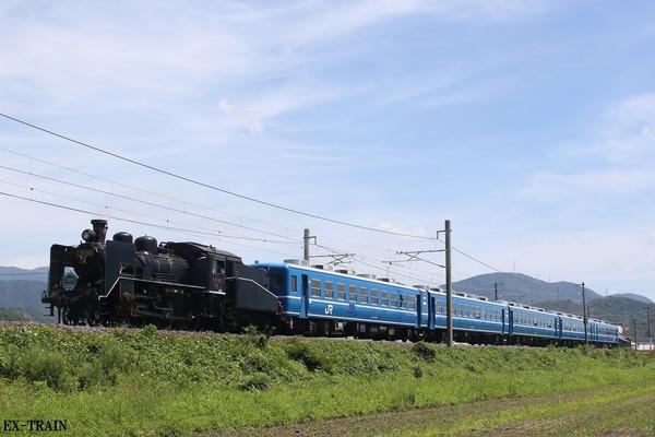 EC5A0849