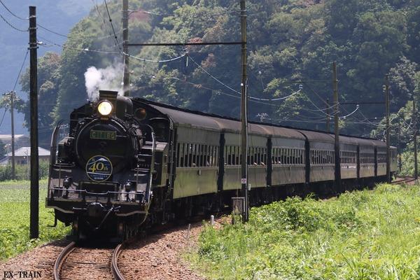 EC5A1302