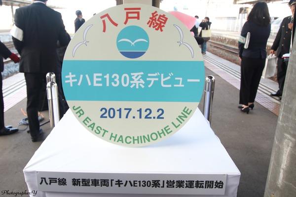 2017-12-02-EC5A2897